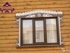 Наличники на окна из металла с узорами 1,2*1,3