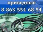 Уникальное изображение  Клиновый ремень купить 33892963 в Аксае