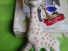 Жирафик Софи Франция