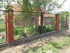 Увидеть foto Разное Секция заборная, Доставка бесплатная на любой ваш адрес 37069218 в Александрове