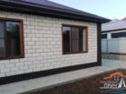 Код 4121 .Продаю новый дом в Цибанобалке с ремонто