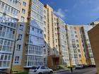 Продается однокомнатная квартира в Анапе ЖК Времена года. Об