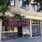 Продается коммерческое помещение общей площадью 70,2 м.кв. в