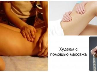 Скачать foto Массаж Профессиональный массажист 33969784 в Архангельске