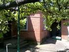 Скачать фотографию  Продается дом в Новокубанске в районе Шефкоммуна, ул, Железнодорожная, дом №15, на участке 2 кирпичных дома по 45кв, м, , 17соток земли, хоз, постройки, гараж, 67632639 в Армавире