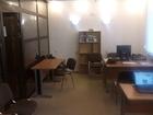 Скачать бесплатно фото  Продается офисное помещение 185 кв, м в центре г, Армавира 71826692 в Армавире