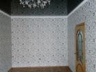 Просмотреть фотографию  Отделка и ремонт квартир в Армавире 71996974 в Армавире