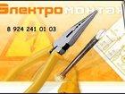 Свежее foto  Услуги опытного электрика по разумным ценам 32446824 в Артеме