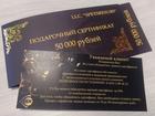 Скачать фото  Подарочный сертификат на строительные, электромонтажные работы во Владивостоке 36164023 в Артеме