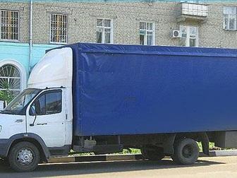 Уникальное foto  Грузоперевозки по Российской Федирации 49007176 в Артеме