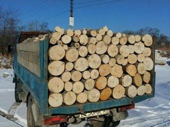 Продам дрова машина около 4 м, 3 не колотые,  Пиленые чурками,  Цена район Соловей ключ (от федеральной трассы до 10 км) 5500 р,  за машину,  Прилегающие районы в Артеме