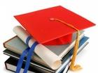 Скачать бесплатно изображение  Заказать диплом в Арзамасе 36896123 в Арзамасе
