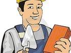 Уникальное изображение  Каменщик профессионал выполнит строительные работы любой сложности 62447602 в Арзамасе