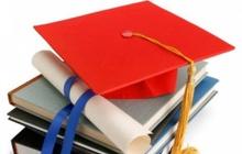 Заказать диплом в Арзамасе