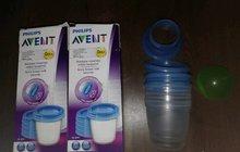 Стаканчики для заморозки груд молока Avent