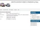 Просмотреть фотографию Автозапчасти Электроусилитель на газ-3302 газель 67928120 в Астрахани
