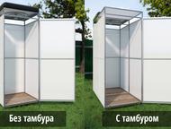 Душ и туалет летний в г, Аткарск Реализуем душ летний. Каркас из оцинкованной и