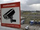 Смотреть фотографию  Знаки безопасности от производителя, ГОСТ, 34658402 в Азове