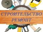 Фото в Прочее,  разное Разное Высокое качество, умеренные цены, русская в Азове 0