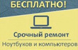 Блокировка Интернет-Рекламы и Всплывающих