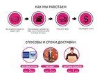 Скачать бесплатно фотографию  Продажа косметики Avon 32330482 в Балаково