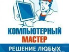 ����������� � ���������� ������ �����������, ���������, ��������� ���������:  - Windows 7, XP (���������� ������ � �������� 250