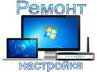 Увидеть фотографию  Компьютерная помощь, Любая сложность 34999931 в Балаково