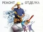 Свежее фотографию Ремонт, отделка Ремонт квартир , 39062759 в Балаково