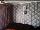 4 Дачная, сталинка, продается 2 смежные комнаты с балконом,