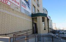 Аренда офисов в Балаково Саратовской области