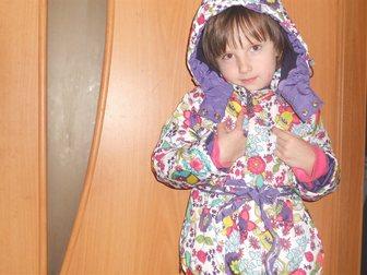 Смотреть foto Детская одежда продам 33659742 в Балаково