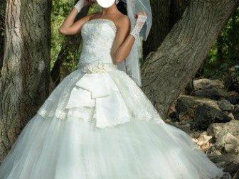 Увидеть фото Свадебные платья Продам шикарное свадебное платье 34121096 в Балаково