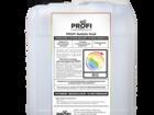 Уникальное изображение Разное Жидкость для мыльных пузырей PROFI EVENT BUBBLE FLUID 82474567 в Балашихе