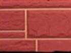 Скачать бесплатно фото Строительные материалы АКЦИЯ Фасадные панели 32533311 в Барнауле