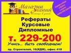 Изображение в   Годы успешной практики позволяют «Магазину в Барнауле 0