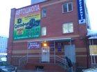 Просмотреть foto  Сдам офисное помещение 32885982 в Барнауле