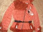 Увидеть изображение Женская одежда Продается 33064426 в Барнауле