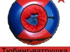 Скачать бесплатно foto  Ватрушка для катания от производителя 33837383 в Барнауле