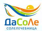 Смотреть фото  Оздоровительный комлекс ДаСоЛе - Солелечебница в Челябинске 34253843 в Челябинске
