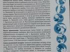 Скачать бесплатно фотографию Разное пилка для ухода за стопами и пяточками Scholl Velvet Smooth, 34410972 в Барнауле