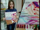 Скачать бесплатно foto  Обучение курс маникюр + гель-лак 35070046 в Барнауле