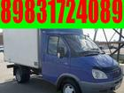 Новое изображение Разное Грузчики/Переезды/Транспорт 35265688 в Барнауле