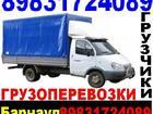 Скачать фотографию Грузчики Переезд Квартирный, Дачный, Грузовые перевозки 35774263 в Барнауле
