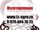 Фотография в   Вы искали где купить уплотнения для труб, в Барнауле 34