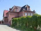 Увидеть foto Загородные дома Продаю коттедж Пенаты 37792871 в Барнауле