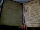 Скачать изображение Антиквариат продам книгу автора незнаю знаю что год 1907 39045717 в Барнауле