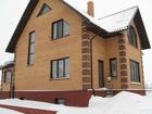 Свежее фотографию  ремонт и отделка фасадов домов 39104500 в Барнауле