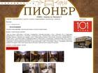 Уникальное фотографию  Номер хостела Барнаула для заселения 39702125 в Барнауле