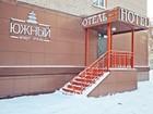 Новое фотографию  Умиротворяющая гостиница в Барнауле по часам 39883572 в Барнауле