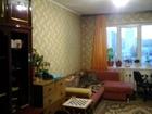 Скачать foto Аренда жилья Сдам 3х комнатную квартиру на длительный срок 40991054 в Барнауле